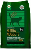 NUTRA NUGGETS Indoor Hairball